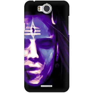 Mobicture Lord God Shiva Abstract Premium Printed High Quality Polycarbonate Hard Back Case Cover For InFocus M530 With Edge To Edge Printing