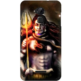 Mobicture Lord Shiva Animated Artwork Premium Printed High Quality Polycarbonate Hard Back Case Cover For Coolpad Note 3 With Edge To Edge Printing