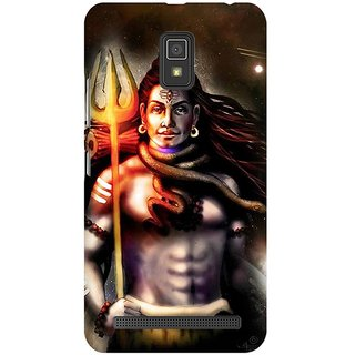 Mobicture Lord Shiva Animated Artwork Premium Printed High Quality Polycarbonate Hard Back Case Cover For Lenovo A6600 With Edge To Edge Printing