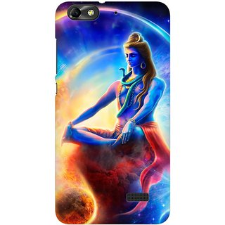 Mobicture Lord Shiva Lost In Meditation Premium Printed High Quality Polycarbonate Hard Back Case Cover For Huawei Honor 4C With Edge To Edge Printing