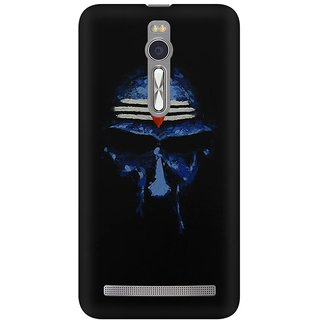 Mobicture Lord Shiva Face In Dark Background Premium Printed High Quality Polycarbonate Hard Back Case Cover For Asus Zenfone 2 With Edge To Edge Printing