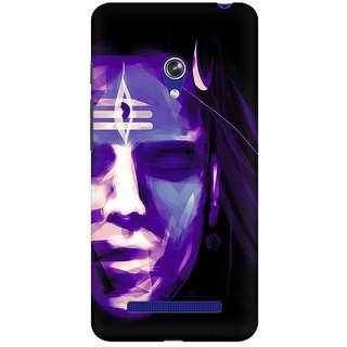 Mobicture Lord God Shiva Abstract Premium Printed High Quality Polycarbonate Hard Back Case Cover For Asus Zenfone Go With Edge To Edge Printing