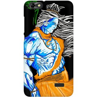 Mobicture Lord Shiva The Warrior Premium Printed High Quality Polycarbonate Hard Back Case Cover For Huawei Honor 4C With Edge To Edge Printing
