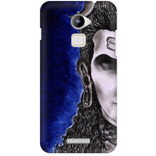 Mobicture Lord Shiva Thinking With Eyes Closed Premium Printed High Quality Polycarbonate Hard Back Case Cover For Coolpad Note 3 Lite With Edge To Edge Printing