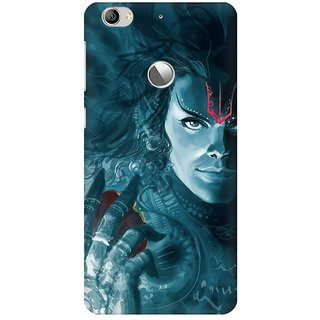 Mobicture Lord Shiva The Mighty Premium Printed High Quality Polycarbonate Hard Back Case Cover For LeEco Le 1s With Edge To Edge Printing
