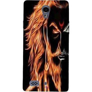 Snooky Printed 1086,shivaji maharaj image 3d Mobile Back Cover of Oppo Joy 3 - Multi