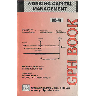 MS41 Working Capital Management (IGNOU Help book for MS-41 in English Medium)
