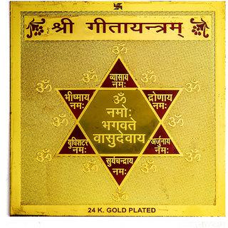 Shri Geeta Yantra 2x2