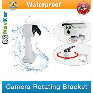 New Waterproof Motorized Pan Brackets Suitable Accessories For Cctv Cameras