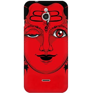 Mobicture Lord Shiva Reddish Serene Premium Printed High Quality Polycarbonate Hard Back Case Cover For InFocus M2 With Edge To Edge Printing