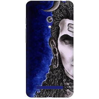 Mobicture Lord Shiva Thinking With Eyes Closed Premium Printed High Quality Polycarbonate Hard Back Case Cover For Asus Zenfone Go With Edge To Edge Printing