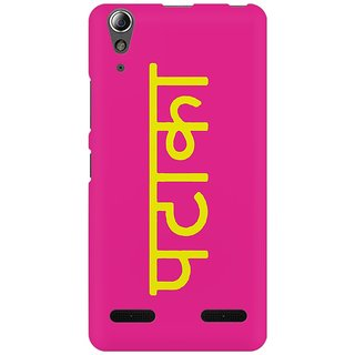 Mobicture Pataka Premium Printed High Quality Polycarbonate Hard Back Case Cover For Lenovo A6000 With Edge To Edge Printing