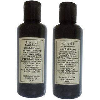 Khadi Amla & Bhringraj Shampoo 210 ML (Pack of 2)