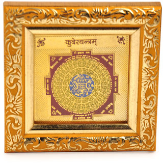 kuber Yantra 2x2 with frame