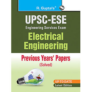 UPSC Electrical Engineering Previous Years Papers (Solved)