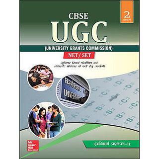 UGC NET/SET (Hindi)