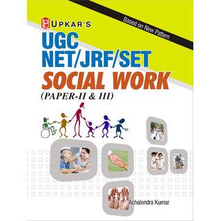 UGC NET/JRF/SET Social Work (Paper II  III)
