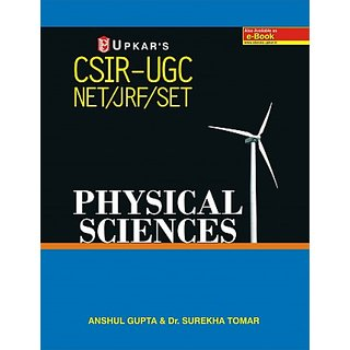 CSIR-UGC NET/JRF/SET Physical Sciences.