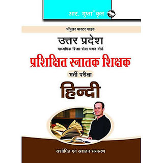 UP-TGT Exam Guide (Hindi)
