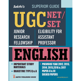 UGC -English Paper II  III Previous Year Solved Papers and Important Study Materials