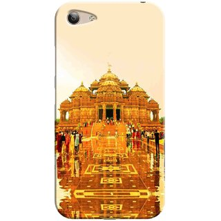 Sketchfab Latest Design High Quality Printed Soft Silicone Back Case Cover For Vivo Y53
