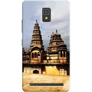 Sketchfab Latest Design High Quality Printed Soft Silicone Back Case Cover For Lenovo A6600