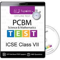 ICSE Class 7 PCBM(Physics,Chemistry,Biology,Math) Offli