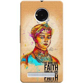 Sketchfab Latest Design High Quality Printed Soft Silicone Back Case Cover For YU Yuphoria