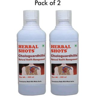 Herbalhills healthy syrup sugar free for heart health optimum for all 500ml bottle - Pack of 2