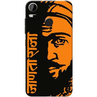 HTC Desire 10 Pro Case, Shivaji Maharaj Orange Black Slim Fit Hard Case Cover/Back Cover