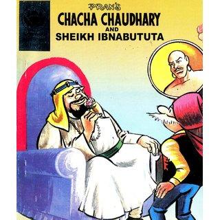 Chacha Chaudhary and Shekh Ibnabatuta Comics in English