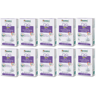 Himalaya Extra Moisturising Baby Soap 125 gms (Pack of 10)