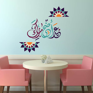 Decor Villa Wall Sticker (Islamic star,Wall Covering Area -66 x 60 CM)
