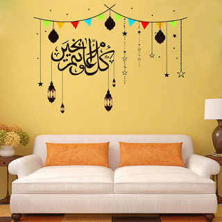 Decor Villa Wall Sticker (Islamic design,Wall Covering Area -58 x 83 CM)