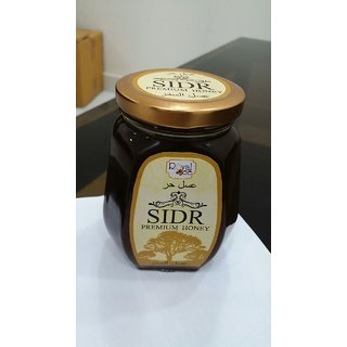 Premium Sidr honey 500 gm
