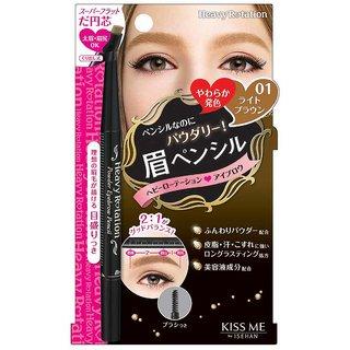 Isehan Heavy Rotation Eyebrow Pencil eyebrow pencil natural brown