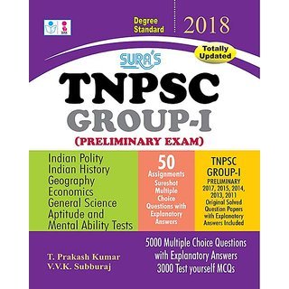 Complete Study Material for TNPSC Group 1 Preliminary Exam Book