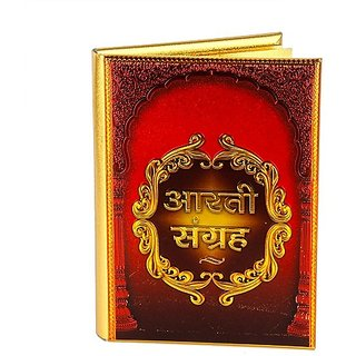 PREMIUM E COMMERCE Aarti Sangrah Book