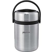 Flask - Food Flask - Vaccum Food Storage Flask - SS - Kitchen Essentials