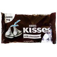 Hersheys Kisses Milk Chocolates In Classic Regular 260 Gm