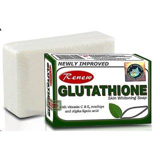 Glutathion Skin Whitening Soap result just within 7 days
