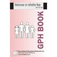 BESE66 Adolescence And Family Education (IGNOU Help book for BESE-66 in Hindi Medium)