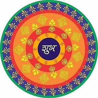 Diwali Designer Rangoli
