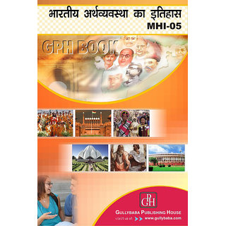 MHI5 History Of Indian Economy (IGNOU Help book for MHI-5 in Hindi Medium)