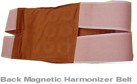Magnetic Waist Belt - Get Rid of Back Pain With High Quality Magnetic Power