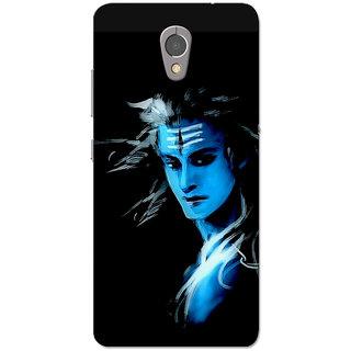 Lenovo P2 Case, Lord Shiva Slim Fit Hard Case Cover/Back Cover for Lenovo  Vibe P2