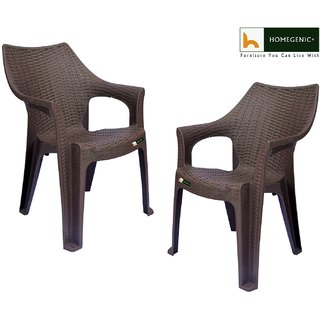 Homegenic Premium Rattan Design Chair (Rattan Dark Brown) Set of 2