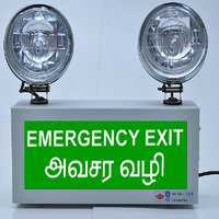 X-Lite RT-EML-220-SHI Industrial Emergency Light with Exit Sign(Green)