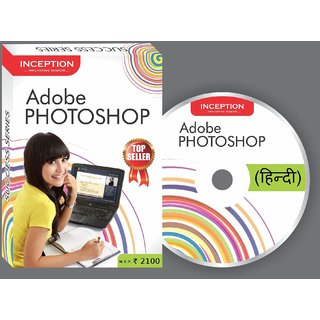 learn Adobe photoshop in hindi video tutorial - Mastigold.in