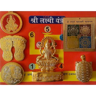 only4you Shri Dhan Laxmi Yantra Set